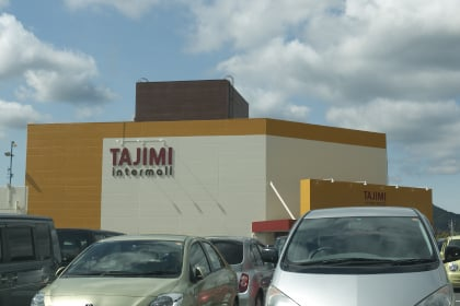 TAJIMI inter mall