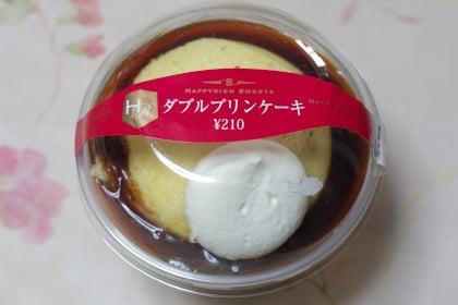 ダブルプリンケーキ