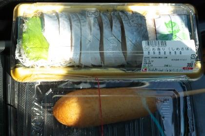 スーパーセンターオークワ桜井店