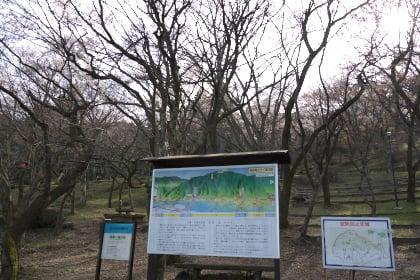霞間ケ渓公園