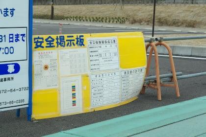 道の駅「可児ッテ」