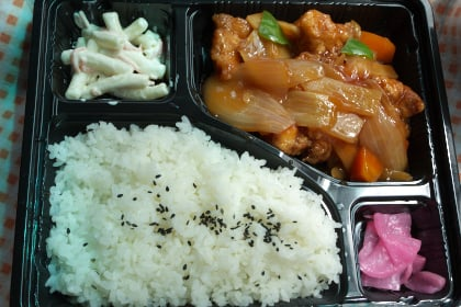 248円弁当