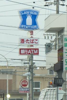 ローソン大垣鶴見町店