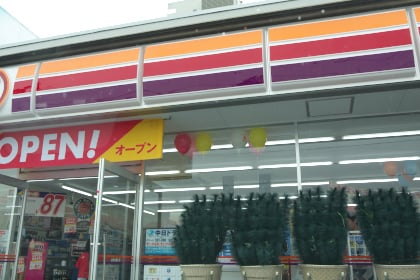 サークルK岐阜北一色七丁目店