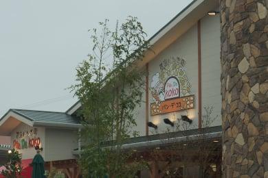 パンデココ桑名店