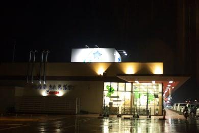フレスタ警固屋店