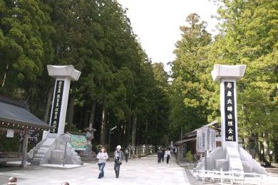 高野山/奥之院