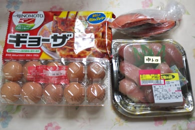 イオン津城山のお買い物
