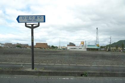 東近江市青葉町商業施設