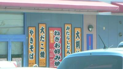 平野屋 昼飯店