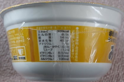 68円ラーメン