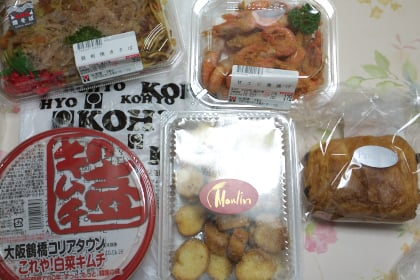 KOHYO京都店