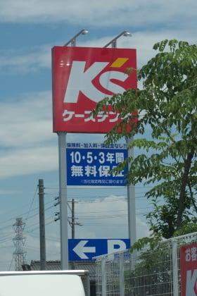 ケーズデンキ本巣店