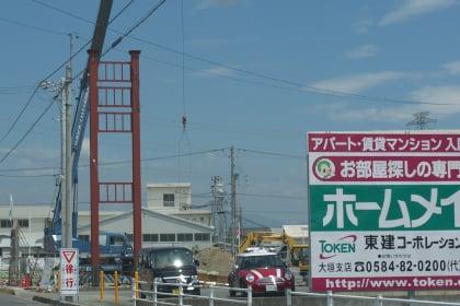 ゲンキー神戸店