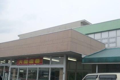 フードセンタートミダヤ垂井店