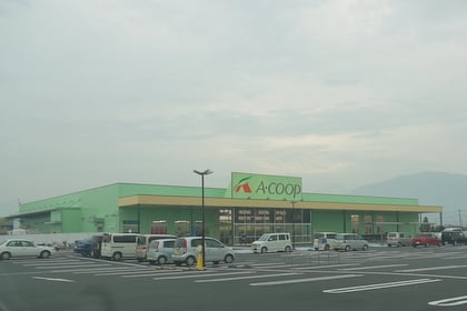 Aコープこま野 甲西店
