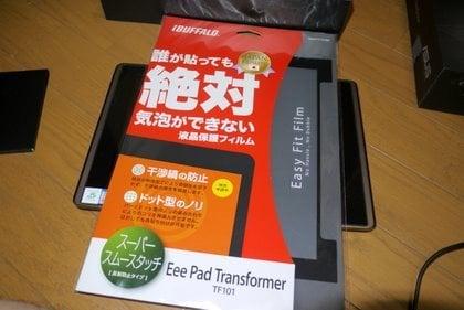 Eee Pad Transformer TF101の液晶シート