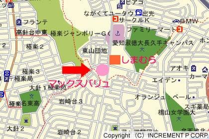マックスバリュ長久手店の地図