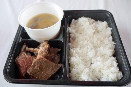 飛騨牛豪快焼き&飛騨産コシヒカリごはん&芋煮汁セット