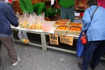 野菜の販売の写真