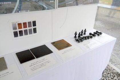 展示品の写真