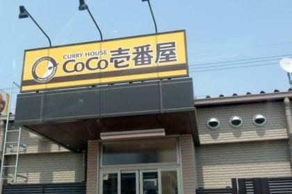 COCO (グラビアアイドル)の画像 p1_28
