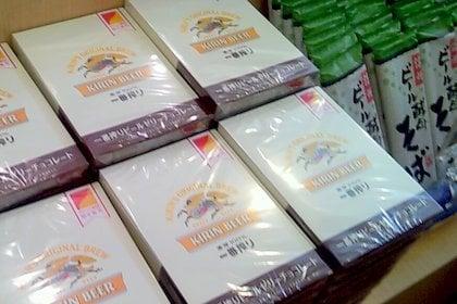 キリンビアパーク名古屋のお土産コーナーの写真