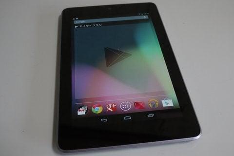 Nexus 7の起動後の画面の写真