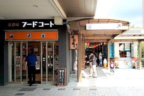 恵那峡サービスエリア(上)のフードゾーンの写真