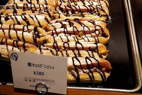 栗チョコデニッシュの写真