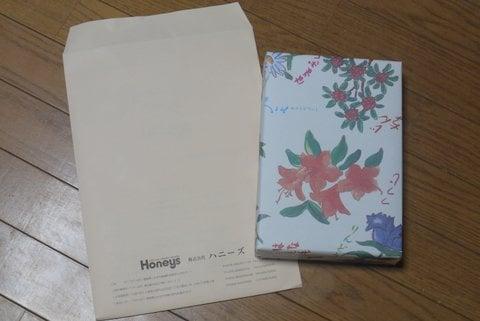ハニーズの株主総会のお土産の写真