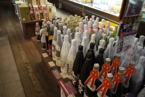高山の地酒の写真