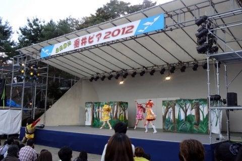 垂井ピアのイベントの写真