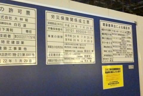 標識の写真