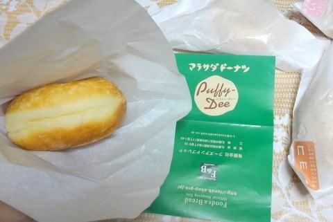 マラサダドーナツの写真
