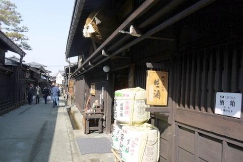 高山の酒屋の写真