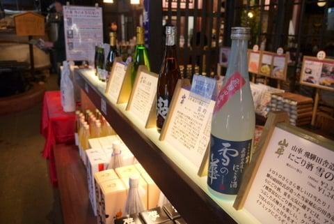 山車の各種日本酒の写真