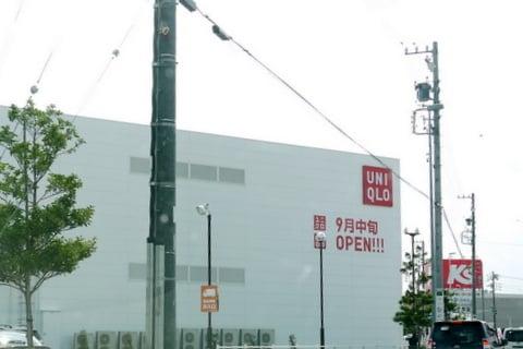 ユニクロ新店舗の写真