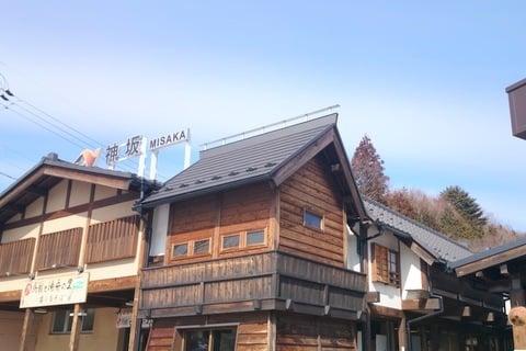 神坂パーキングエリア(上り)の写真