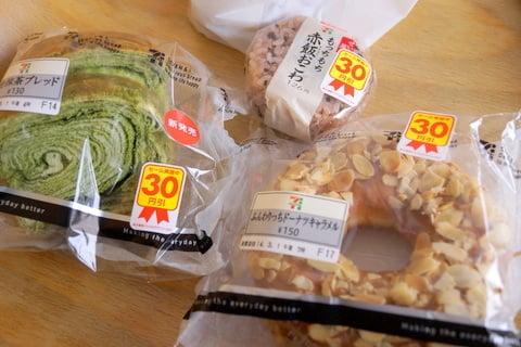 セブン−イレブンの購入品の写真