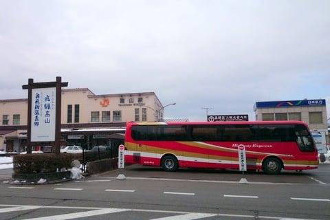 高山駅の写真