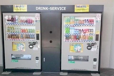 災害支援型 自動販売機の写真