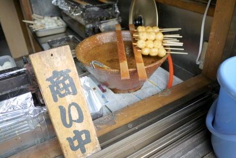 五平餅屋の写真