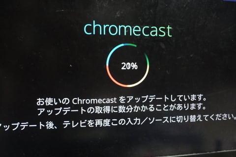Chromeキャシュのアップデートの写真