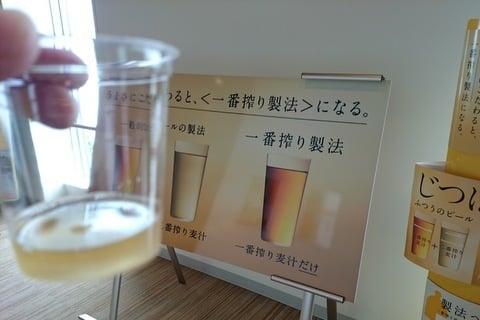 麦汁の試飲の写真