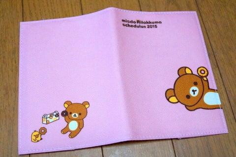 ミスド福袋の手帳の写真