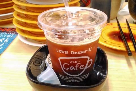 スシローのコーヒーの写真