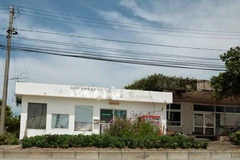 沖縄の建物の写真