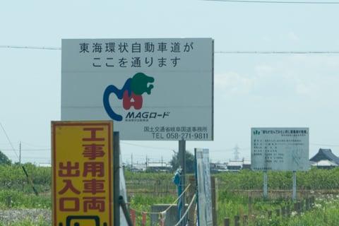 大野・神戸IC周辺の様子の写真
