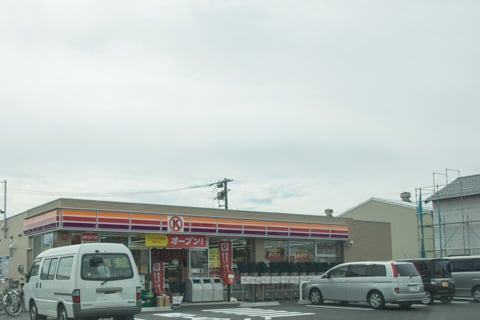 サークルK時代の店舗の写真